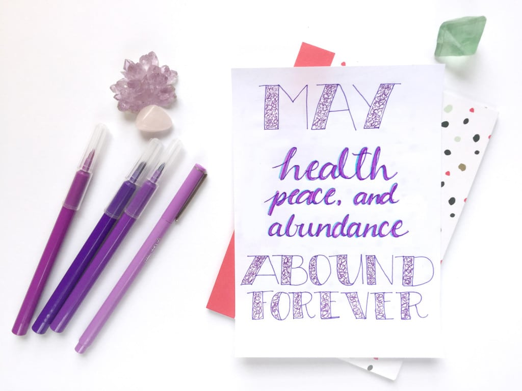 Mantra Monday 3.21